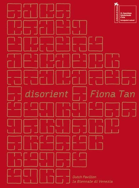Fiona Tan Disorient