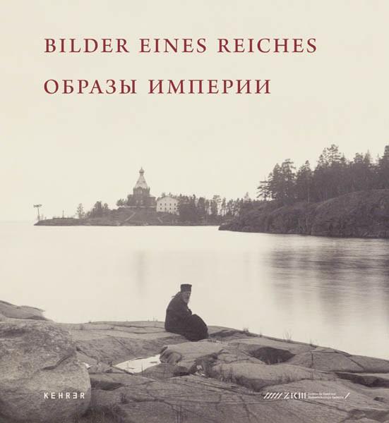 Bilder eines Reiches Leben im vorrevolutionären Russland