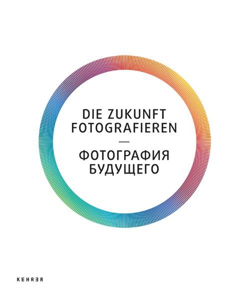 Goethe-Institut Moskau Die Zukunft fotografieren
