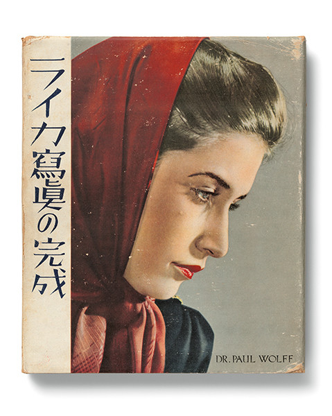 Dr. Paul Wolff & Tritschler Licht und Schatten - Fotografien 1920 bis 1950 (German Edition)