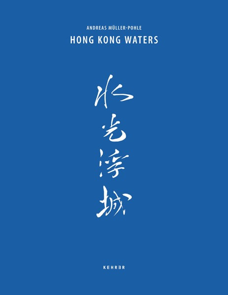 Andreas Müller-Pohle Hong Kong Waters
