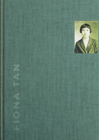 Fiona Tan Mirror Maker